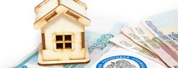 Домик, деньги и письмо из налоговой инспекции