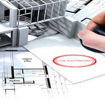 Перепланировка квартиры: проект и согласование